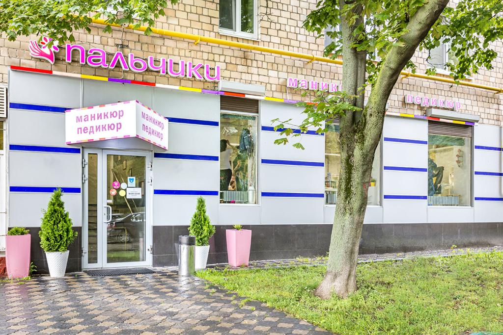 Салон маникюра и педикюра на Ленинском проспекте