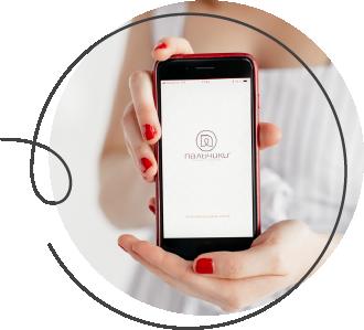Мобильное приложение «Пальчики»