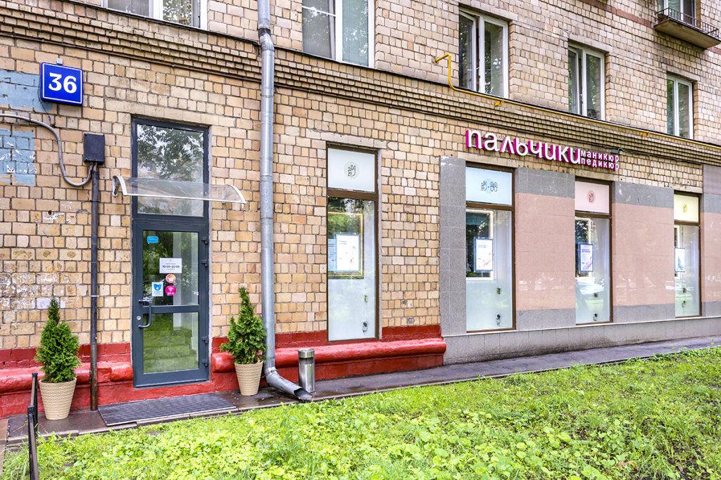 Вход в маникюрный салон ПАЛЬЧИКИ на Фрунзенской