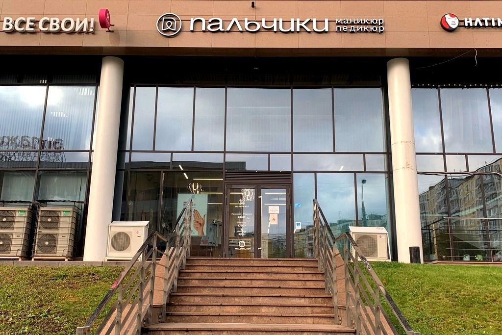Вход в маникюрный салон ПАЛЬЧИКИ в Ясенево