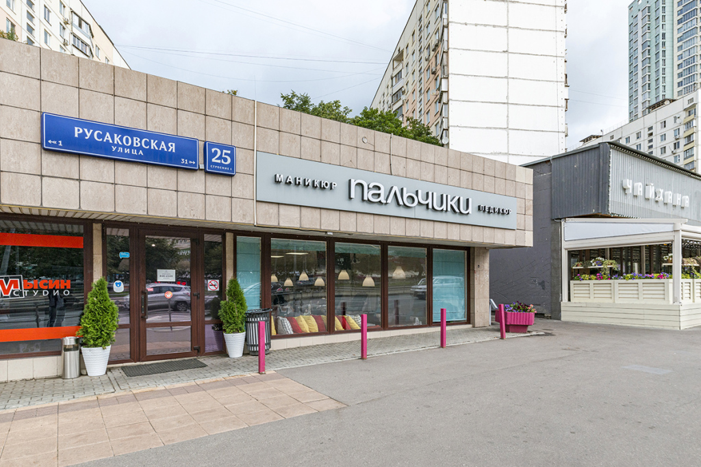Вход в маникюрный салон ПАЛЬЧИКИ в Сокольниках