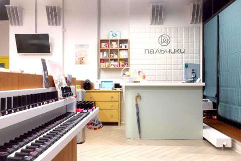 Палитра лаков - маникюрный салон ПАЛЬЧИКИ в Ясенево